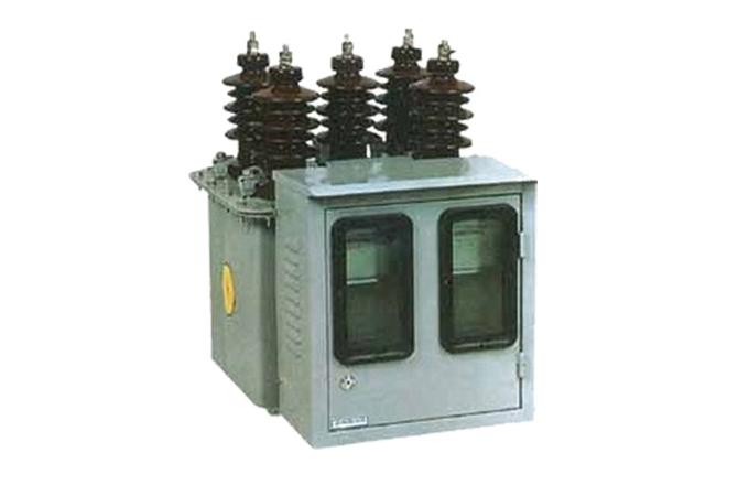 10型高压计量箱(组合互感器)